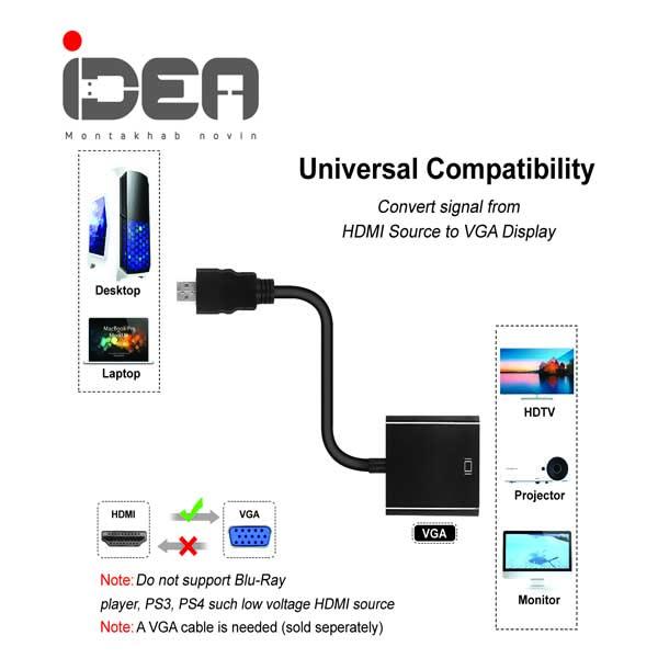 تبدیل HDMI به VGA سیم دار 20cm با خروجی صدا و برق ایده idea hdmi to vga
