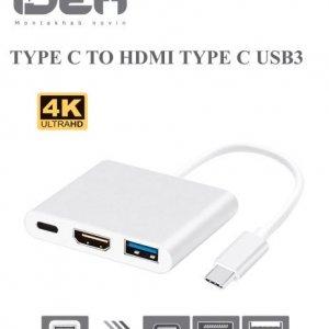 تبدیل ایده Type-C به HDMI و USB3.0 وidea Type-C